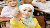 موضوع تعبير عن أهمية تعليم الفتاة