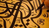ما هي شبه الجملة في اللغة العربية