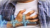 أعراض الأزمة القلبية