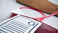 معلومات عن فصيلة الدم O