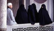 سلبيات تعدد الزوجات