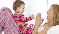 مراحل نمو الرضيع وتطوره وتغذيته