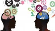 معلومات عن الذكاء التواصلي