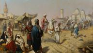 معلومات عن أشعار أبو نواس