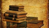 معلومات عن الجملة الاعتراضية أو التفسيرية