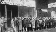 أزمة الكساد الكبير