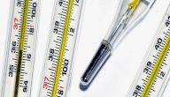 معلومات عن وحدة قياس الحرارة