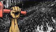 معلومات عن الثورة البلشفية