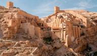 معلومات عن أقدم مدينة في العالم