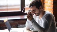 معلومات عن اضطراب الرؤية المفاجئ
