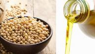 استخدامات زيت الصويا في الطعام