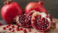 ما هي الفواكه التي تنشط المبايض