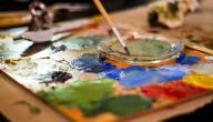 معلومات عن فن الرسم