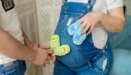 متى يظهر الحمل بتوأم