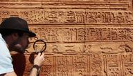 معلومات عن أقدم لغة في العالم