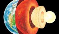 معلومات عن طبقات الأرض