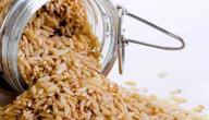 معلومات عن الأرز البني