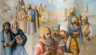 أشهر علماء اللغة العربية