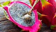 فوائد فاكهة التنين للحامل