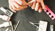 أدوات العناية بالأظافر وطريقة استخدامها