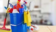 تعريف النظافة