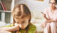 سلوكيات الأطفال وكيفية التعامل معها