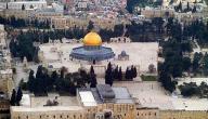 أهم معالم المسجد الأقصى
