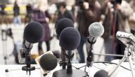موضوع تعبير عن الصحافة والإعلام