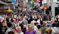 مظاهر النمو الديمغرافي
