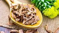 علاج افرازات المهبل بالأعشاب