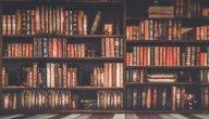 الفرق بين المبني للمجهول والمبني للمعلوم