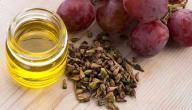 فوائد زيت بذور العنب للشعر