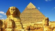 موضوع تعبير عن السياحة فى مصر