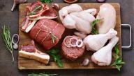 طريقة حفظ اللحوم بدون ثلاجة