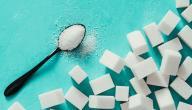 أضرار السكر الأبيض