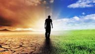مفهوم التغير الإيجابي