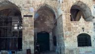 معلومات عن باب المغاربة