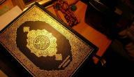 سبب نزول سورة عبس