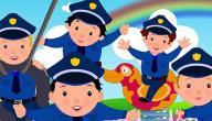 موضوع تعبير عن رجال الشرطة