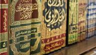 أنواع المذاهب في الإسلام