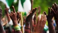 موضوع تعبير عن حقوق الإنسان
