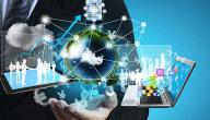 ما هي تكنولوجيا المعلومات