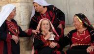 موضوع عن التراث الفلسطيني