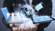 التطور التكنولوجي إيجابياته وسلبياته