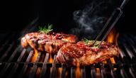 فوائد اللحم المشوي