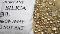 ما هي مادة السيليكا