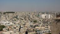 معلومات عن محافظة حلب