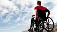 موضوع عن الإعاقة
