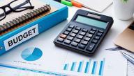 ما هو التحليل المالي