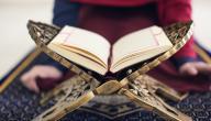 ما هي آيات الرزق والغنى